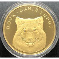 Волк 50 рублей, золото