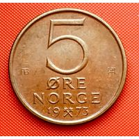 13-17 Норвегия, 5 эре 1973 г.