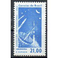 Космос Бразилия 1963 год чистая серия из 1 марки
