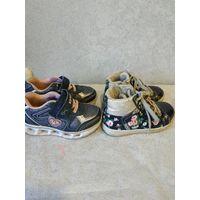 Обувь для девочек. 24-26 размер. Пинетки.