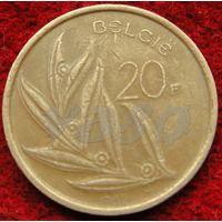 7048:  20 франков 1982 Бельгия