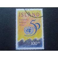Исландия 1995 50 лет ООН