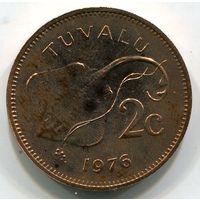 ТУВАЛУ - 2 ЦЕНТА 1976 ПРУФ