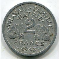 ФРАНЦИЯ - 2 ФРАНКА 1943
