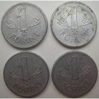 Венгрия 1 форинт 1967, 1974, 1980 гг. Цена за 1 шт. (v)