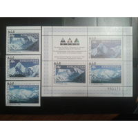 Киргизия 2000 год гор полная серия