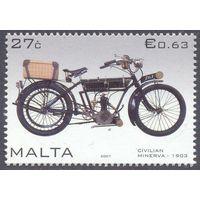 Мальта мотоцикл