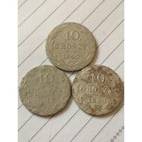 10 грошей 1840  .одна с точкой. на второй не видно М. третья стандарт ная.