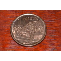 Гана 1 песева 2007