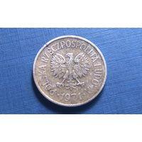 10 грош 1971. Польша
