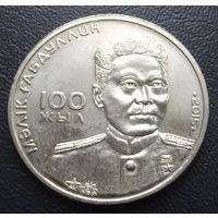 Казахстан. 50 тенге 2015
