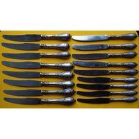 Ажурные ножи, разнобой.