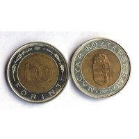Венгрия 100 форинтов 1997 (биметалл)