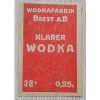 Этикетка. 013. Брест 1942 г. ( 4 см. на 6 см. )
