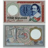 Нидерланды. 10 гульденов (образца 1953 года, P85, XF)