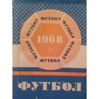 1968 год календарь-справочник-ФУТБОЛ-МИНСК-6 8