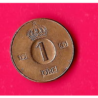 10-04 Швеция 1 эре 1963 г. Единственное предложение монеты данного года на АУ