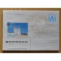 Беларусь 2007 Минск герб собор