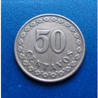 Парагвай 50 центаво 1925 г. Продажа коллекции. #1042