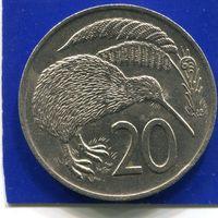 Новая Зеландия 20 центов 1975