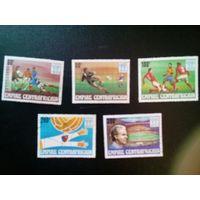 ЦЕНТР. АФРИК. Республика     ЧМ по футболу  Аргентина 1978     5 марок