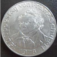 Австрия 50 шиллингов 1978 года. Франц Шуберт. Серебро 20 грамм. Состояние UNC!