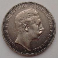 3 марки 1910 г. Пруссия. Германская империя. KM# 527. Возможен обмен на монеты РБ