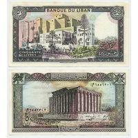 Ливан 50 ливров .  Состояние UNC .    распродажа