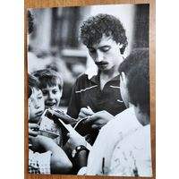 Фото Добрияна А. Сергей Алейников. Автограф на память  17х23 см 1987 г.