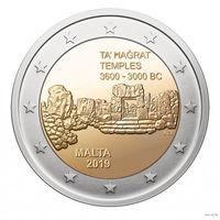 2 евро 2019 Мальта Доисторические места Мальты Храм Та Хаджрат UNC из ролла