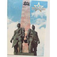 Календарик Монумент героическим защитникам Ленинграда 1988