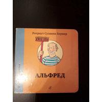 6 мини-книжек: Городок, Элмер, муми-троли. Обмен или продажа
