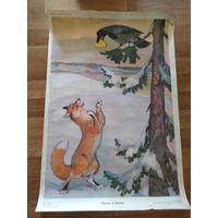 Плакат Ворона и лисица