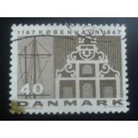 Дания 1967 символика
