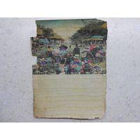 """Китайская """"открытка"""" на """"бумаге"""" из раскатанной соломки Китай 1920-1930-ые гг. (2)"""
