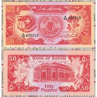 Распродажа коллекции. Судан. 50 пиастров 1987 года (P-38 - 1987-1990 Issue)
