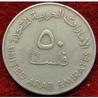7049:  50 филсов 1973 ОАЭ