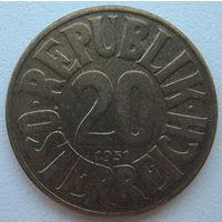 Австрия 20 грошей 1951 г.