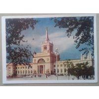 Грачев М. (фото) Сталинград. Вокзал. 1959 г. Чистая.