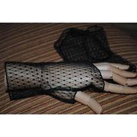 Новые перчатки-МИТЕНКИ-из чёрного, кажется, что нейлонового кружева: (сеточка в мелкую горошку). Покупала для себя, - но красота пролежала в шкафу почти год, поэтому и решила с ними расстаться(!