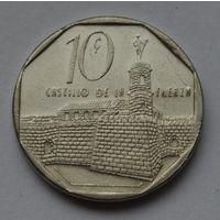 Куба 10 сентаво, 1999 г.