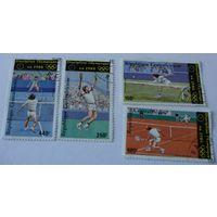 """Набор марок """"Discipline Olympique en 1988"""" (4 шт.)"""