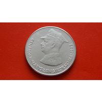 50 Злотых 1981 Речь Посполитая Польша  *м.никель