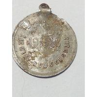 Медальон польский ЗЕМЛЯ НОВОГРУДСКАЯ 1928г