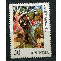 Живопись. День детей. 1984. Индия. Полная серия 1 марка. Чистая