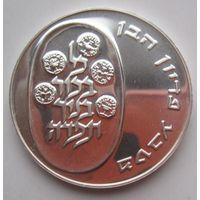 Израиль, 10 лир, 1974, серебро