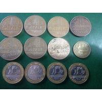 Сборный лот Франции 10 франков 12 шт погодовка без повторов
