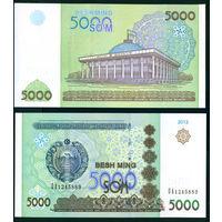 Узбекистан 2013 5000 сум пресс UNC