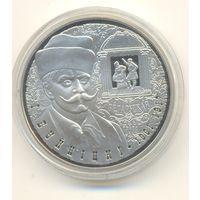 1.Рубль И.Буйницкий