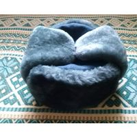 Зимняя шапка форменная ЮСТИЦИЯ РФ: синий мех, верх сукно тёмно-синее, р. 58.